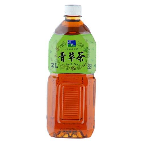 <br/><br/> 悅氏青草茶2L【愛買】<br/><br/>