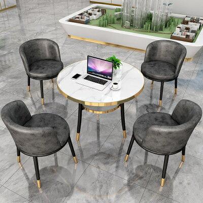 接待洽談桌輕奢洽談桌椅組合簡約個性休閒售樓處接待會客休息區北歐小圓餐桌『DD2239』 4