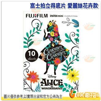 送透明袋10張 Fujifilm Instax 愛麗絲 花卉 底片 愛麗絲夢遊仙境 ALICE 拍立得底片 即可拍 卡通底片 花朵 紅心皇后