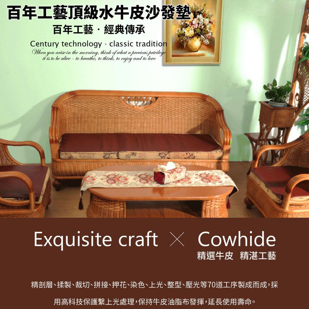 【巴芙洛】 百年工藝頂級水牛皮沙發墊-1人墊50X50cm