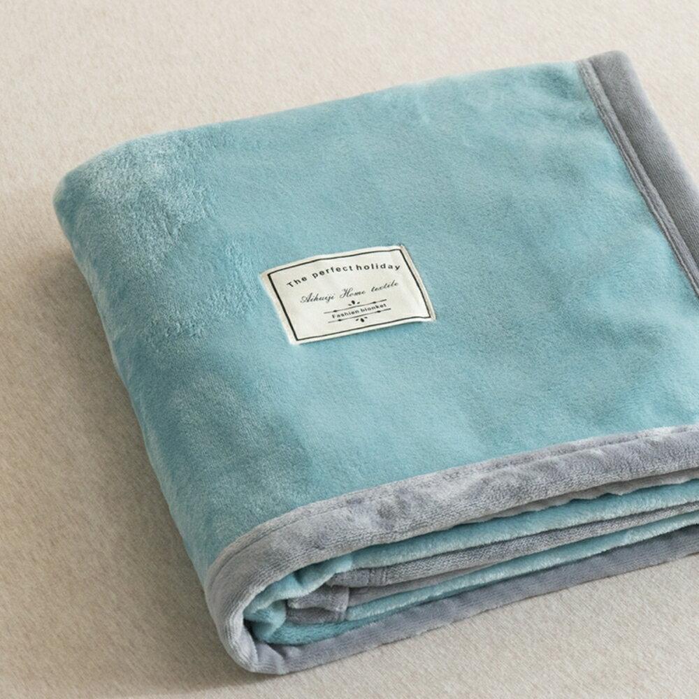 毛毯午睡小毯子保暖法蘭絨被子