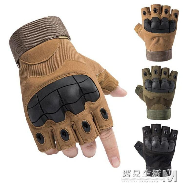 戰術半指手套男女冬特種兵格斗戶外騎行機車摩托運動健身露指保暖