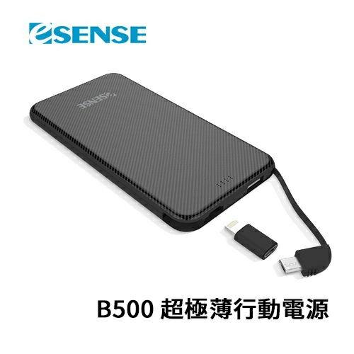EsenseB500超極薄行動電源-黑
