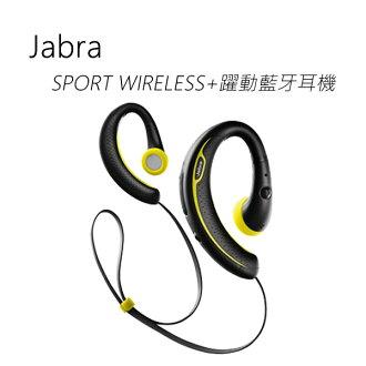 Jabra SPORT Wireless+躍動藍芽耳機~訂購商品