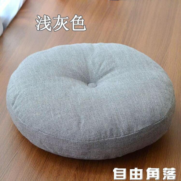 亞麻蒲團坐墊加厚圓形布藝陽台日式榻榻米飄窗瑜伽地板大號打坐墊全館特惠9折