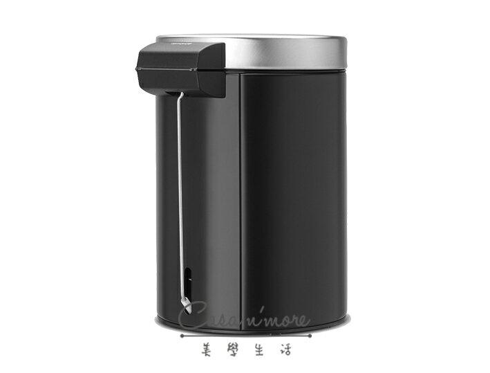 Brabantia 時尚垃圾桶 腳踏式垃圾桶 3L-霧黑 (賓士鋼材) 比利時製造 3