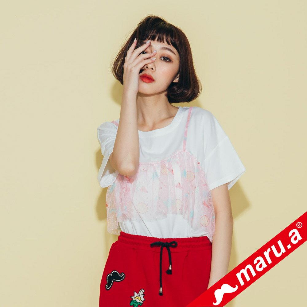 【maru.a】超美印花上衣(兩色)8311229 3