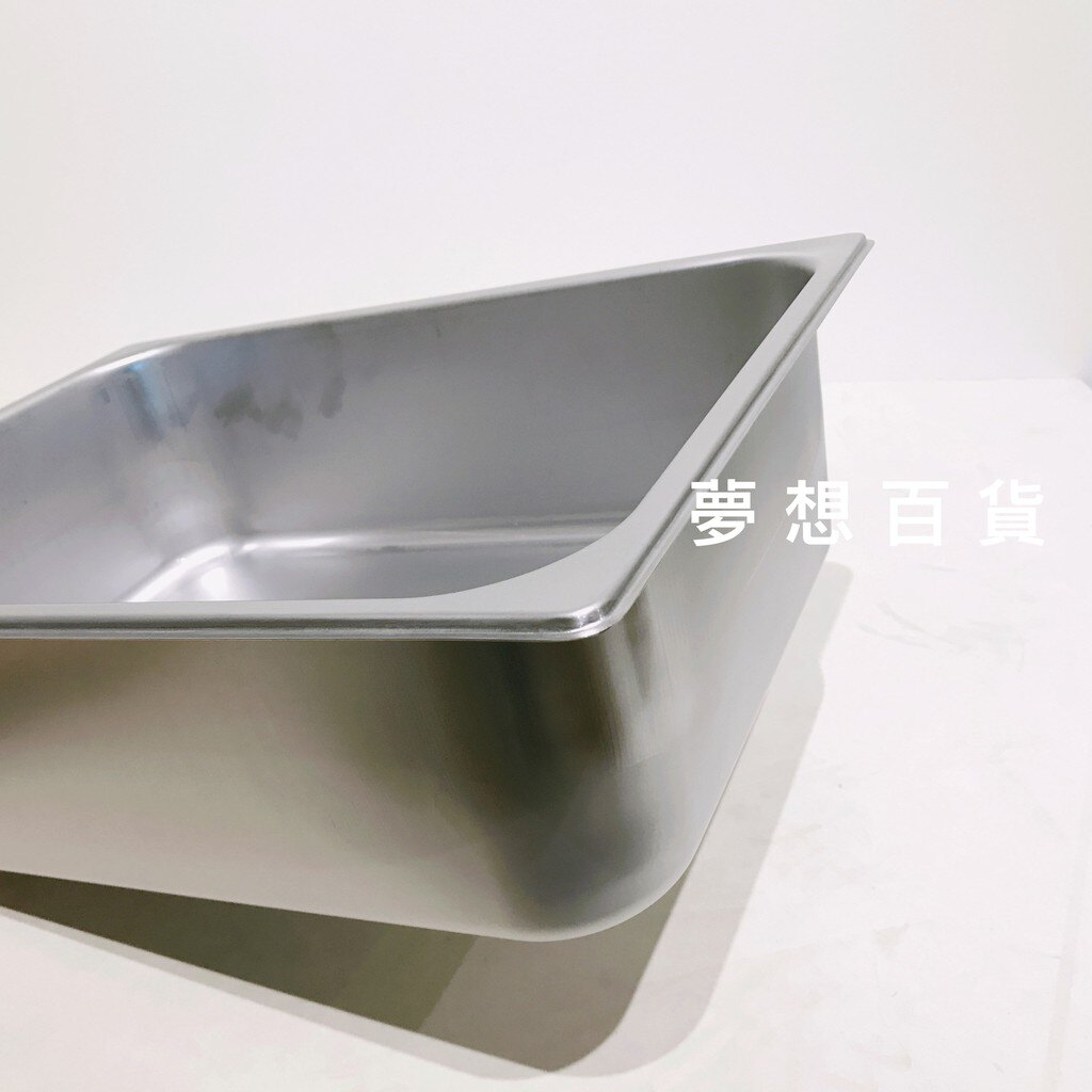 小飯箱 不銹鋼蒸飯箱 營養午餐 打飯菜 調理盆 份數盆(伊凡卡百貨)