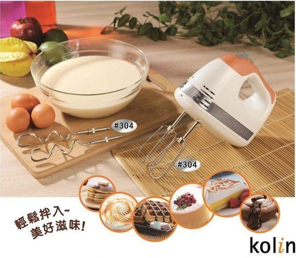 歌林 Kolin 手持式打蛋器 / 攪拌器 KJE-LN06M (附底部收納盒)