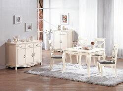 【尚品家具】CM-510-1    卡蜜拉3.2尺餐桌兼麻將桌
