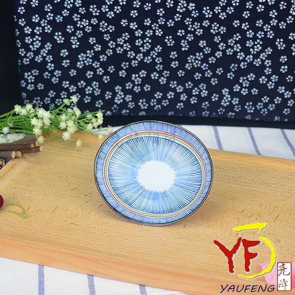 ★ 堯峰陶瓷★ 日本美濃燒 彩虹十草 4吋橢圓盤 深盤 餐盤 線條紋