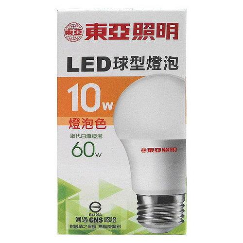 東亞 LED球型燈泡(LLA016-10AAL)-燈泡色 10W
