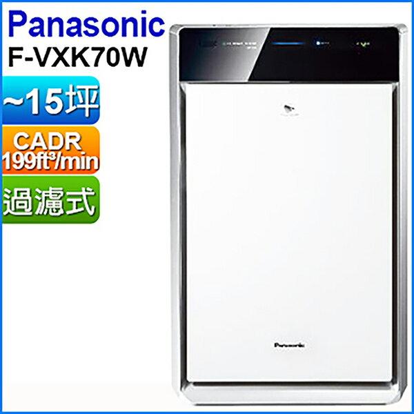 【國際牌Panasonic】ECONAVI智慧節能奈米水離子空氣清淨機F-VXK70W