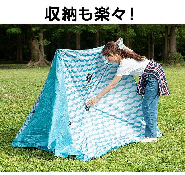 日本山善 YAMAZEN  /  野餐帳篷 TW-MF15UV。3色。(5990*3) 日本必買代購 / 日本樂天 5