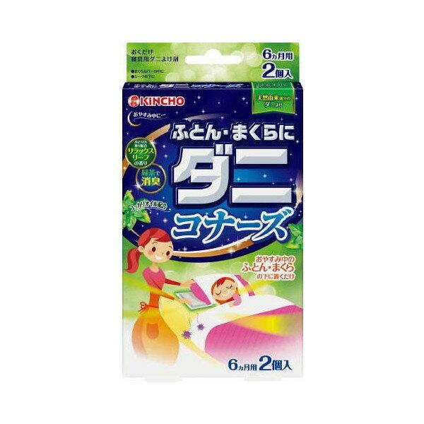 日本金鳥 KINCHO 枕頭棉被用消臭片 2入/盒 可使用6個月 *夏日微風*