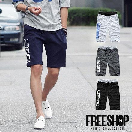 棉短褲 Free Shop~QMD067~美式休閒風格配色文字印花褲頭彈性抽繩短褲棉褲海灘