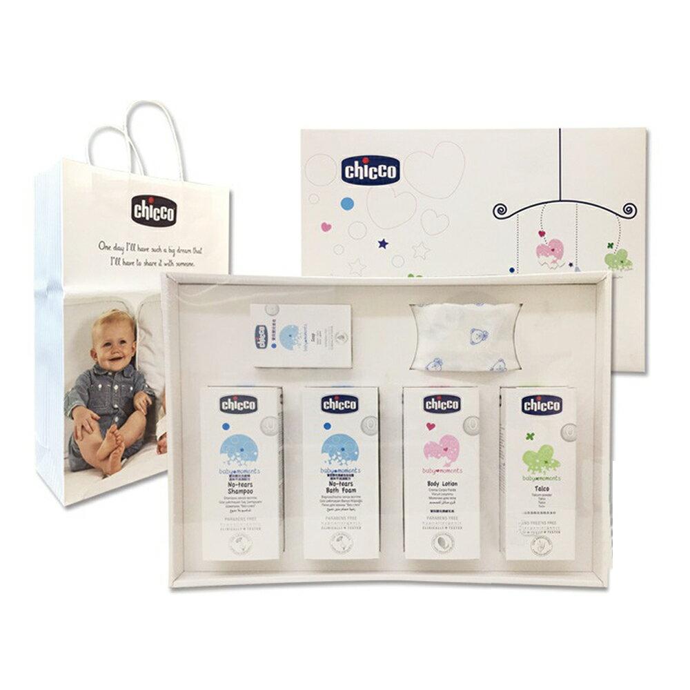 義大利 Chicco 寶貝嬰兒沐浴呵護禮盒 彌月禮盒