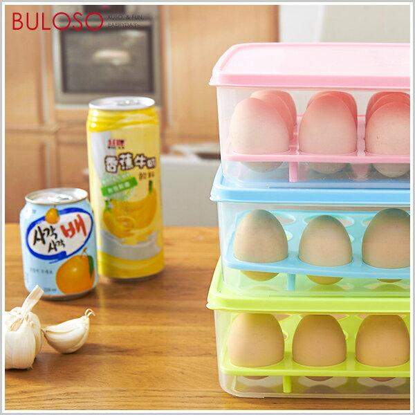《不囉唆》15格雞蛋保鮮收納盒蛋架蛋托雞蛋保護(可挑色款)【A427361】