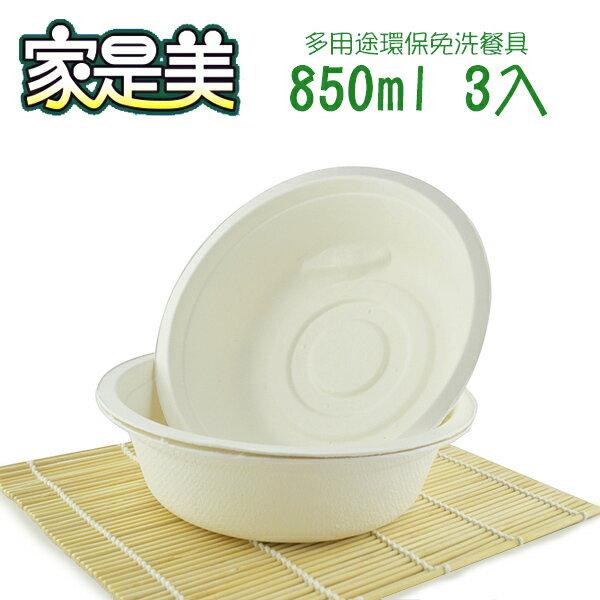 家是美環保紙碗500ml(5入)_環保餐具/免洗餐具/免洗碗盤杯