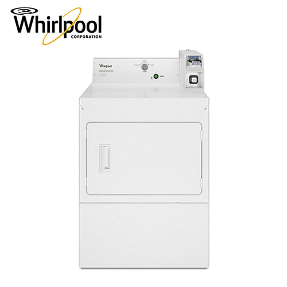 [Whirlpool 惠而浦]12公斤 商用投幣 直立式乾衣機  CEM2765FQ【請來電詢問貨況】