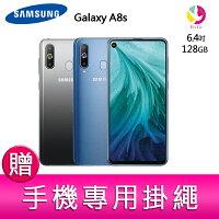 Samsung智慧型手機推薦到12期0利率 三星Samsung Galaxy A8s智慧型手機 贈『手機專用掛繩*1』 ▲最高點數回饋10倍送▲就在飛鴿3C通訊推薦Samsung智慧型手機