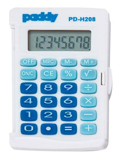 台菱8位數國考折疊計算機