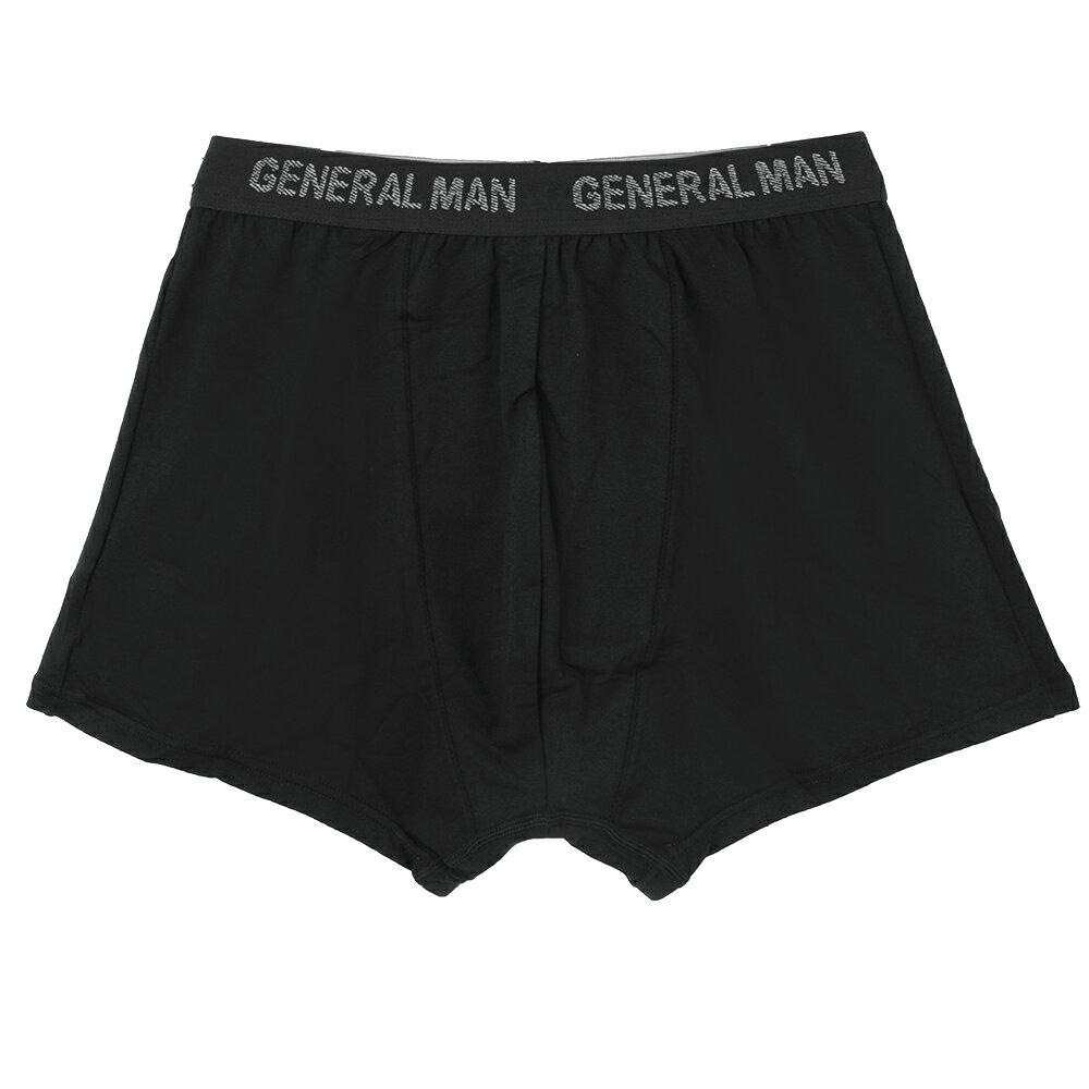 全館免運【Emon】《木代爾纖維》 舒適纖維男性平口內褲4件組 (隨機色出貨) 4