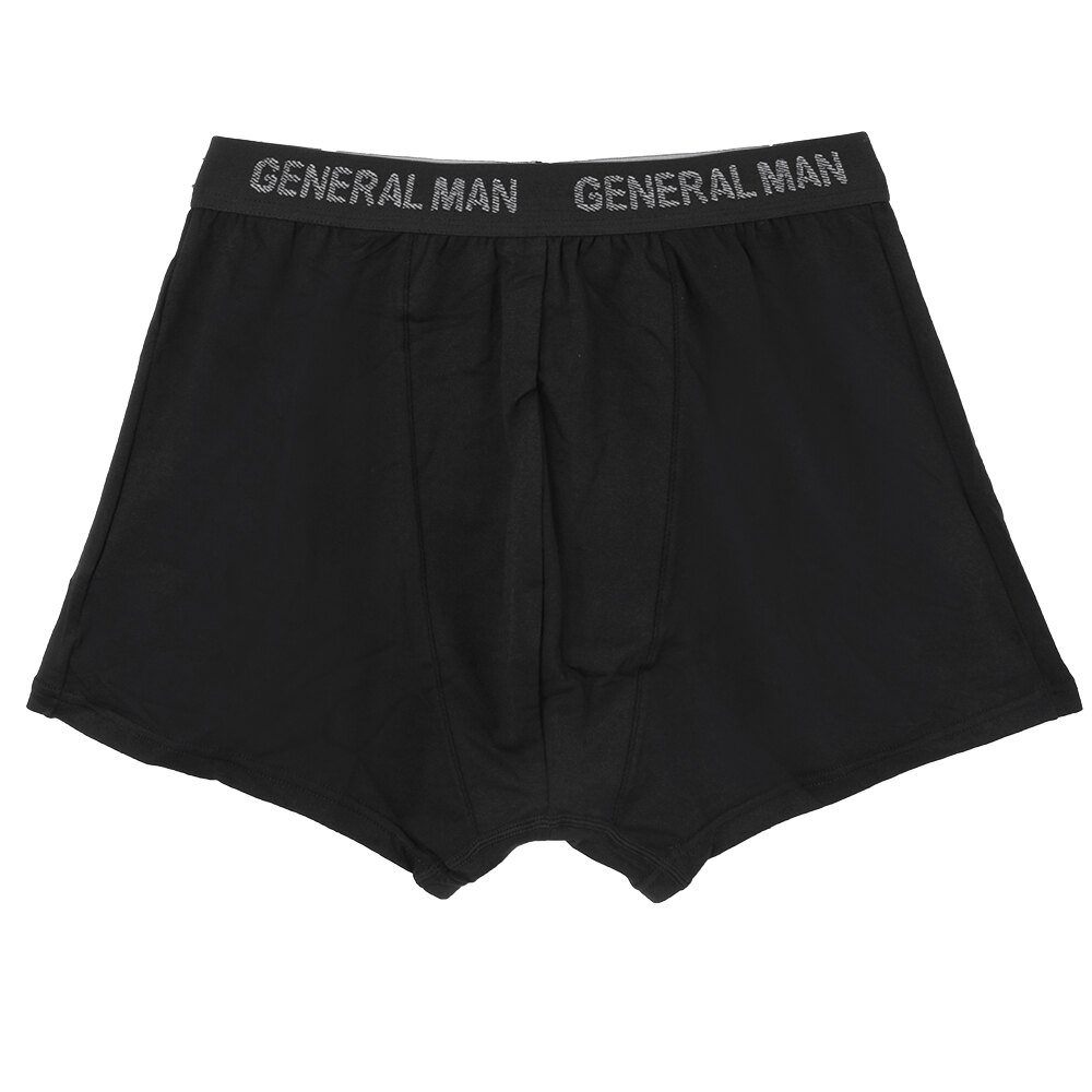 【Emon】《木代爾纖維》 舒適纖維男性平口內褲4件組 (隨機色出貨) 4