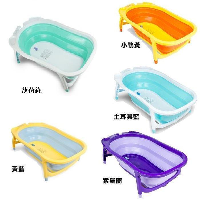 *美馨兒* Karibu 嘉瑞寶 - 時尚折疊式嬰幼浴盆(5色可挑) 1650元