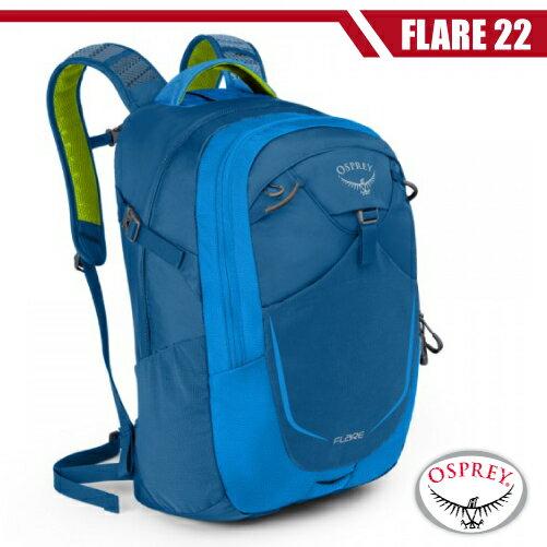 【【蘋果戶外】】Osprey 10000586 Flare 22 極光藍 現貨 輕量健行背包 休閒背包 登山背包 自助旅行 出國打工度假