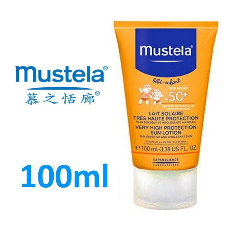【寶貝樂園】慕之恬廊 Mustela 高效性兒童防曬乳SPF50+【100ml】