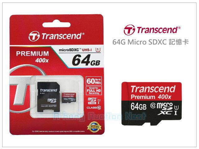 【原廠公司貨】Transcend 創見 64G 高速記憶卡 Micro SDXC U1 Class 10 TF SD轉卡