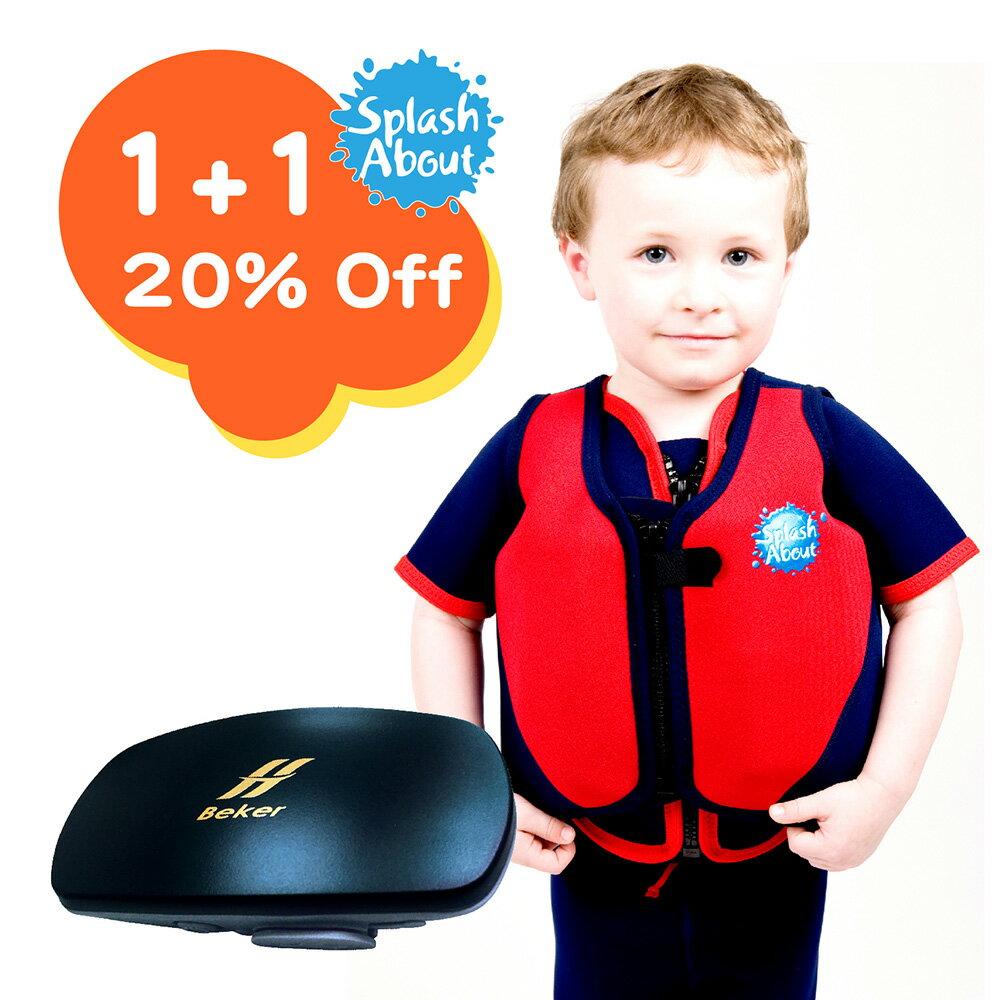 Float Jacket 兒童浮力夾克 - 紅 / 海軍藍 +hi Beker音樂貝殼運動防水mp3(黑)
