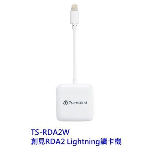 【新風尚潮流】創見OTG智慧型讀卡機RDA2Wiphonelightning兩年保固TS-RDA2W