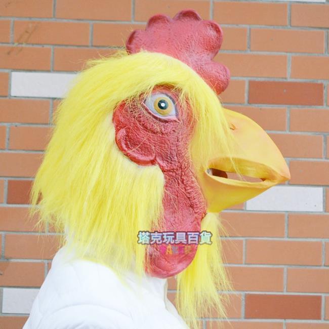 公雞 頭套 毛公雞面具 鐵公雞 動物 面具/眼罩/面罩 cosplay 派對 變裝 生日 聖誕禮物【塔克】
