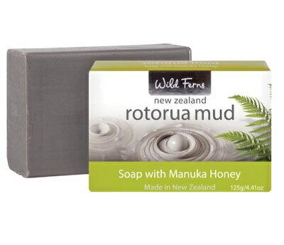 Any美麗新世界:紐西蘭Rotorua淨化火山泥清潔皂125g淨化修護麥蘆卡蜂蜜