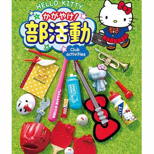 【日本進口】全套8款 Hello Kitty 凱蒂貓 社團活動 食玩 盒玩 模型 公仔 擺飾 三麗鷗 RE-MENT - 151229