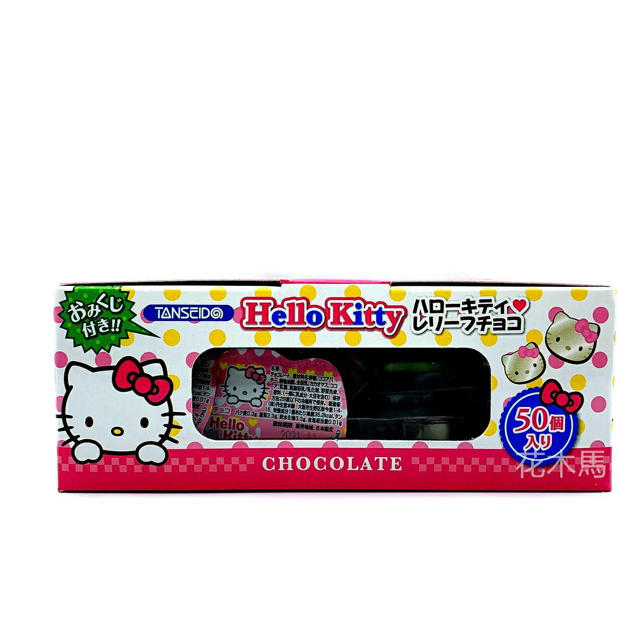丹生堂 KT巧克力 布丁狗巧克力 300g 巧克力 TANSEIDO