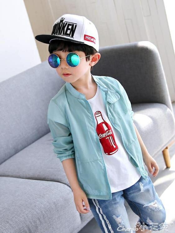 童裝男童外套2020新款兒童防曬衣夏季服薄款洋氣中大童韓版潮