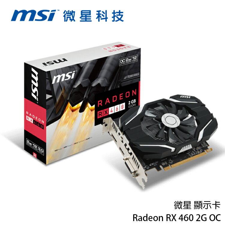 [喬傑數位]微星 顯示卡Radeon RX 460 2G OC