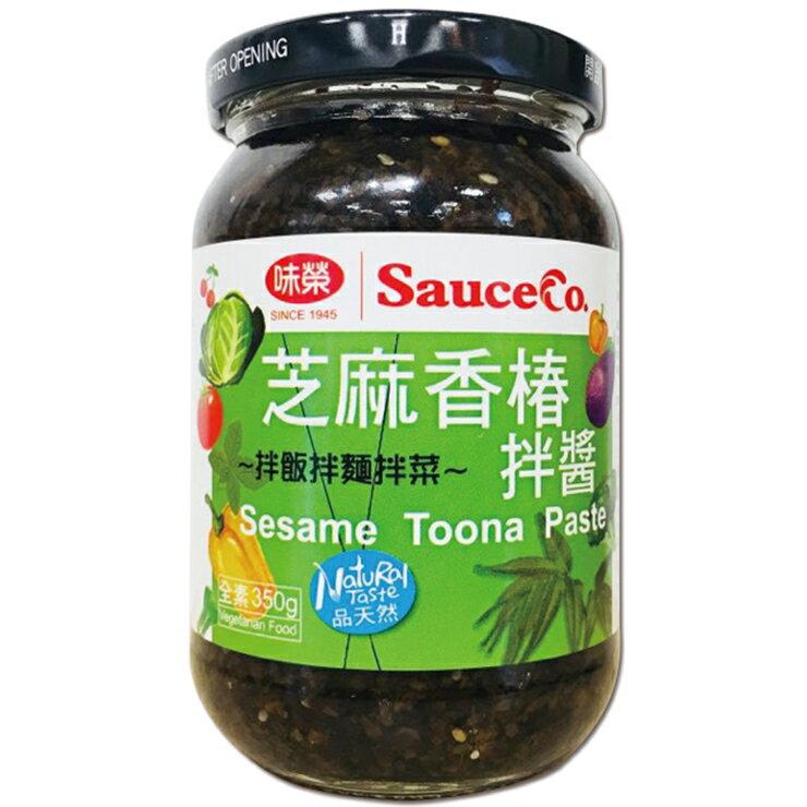 【味榮】芝麻香椿拌醬350g - 限時優惠好康折扣
