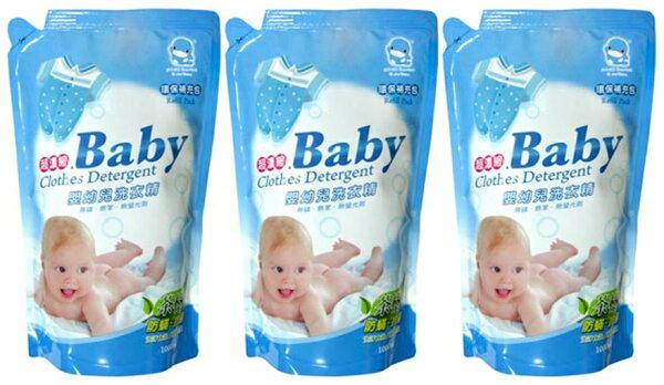 樂寶家:【酷咕鴨】嬰兒濃縮洗衣精補充包1000ml(3入)【樂寶家】