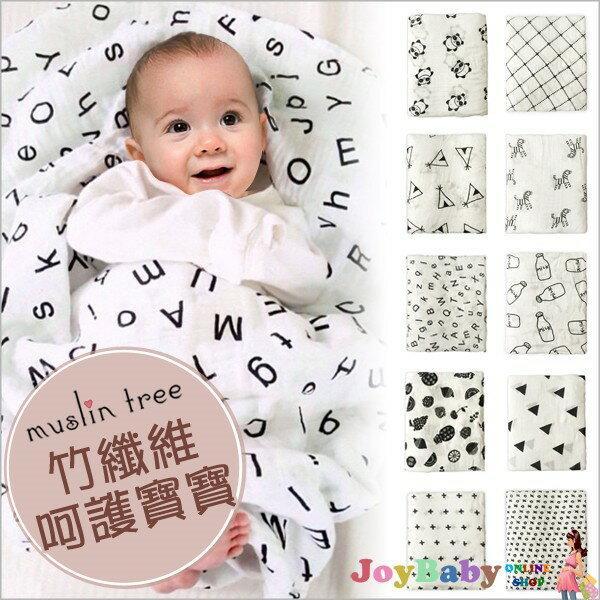 紗布巾包巾嬰兒被空調被Aden+anais款荷蘭Muslin高密度天然竹纖維被毯【JoyBaby】