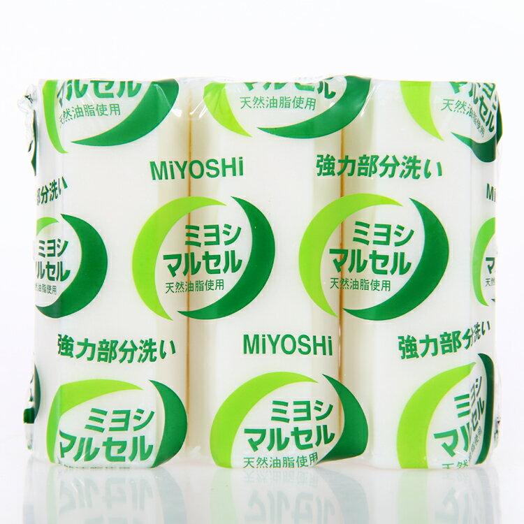 日本製 MIYOSHI 強力清潔皂(140gx3入)