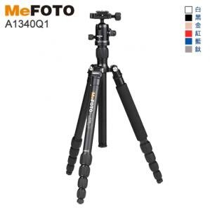 ~MeFOTO~A1340Q1 美孚鋁合金反折可拆式靚彩腳架 ~可變單腳架和反摺 ~ 型微