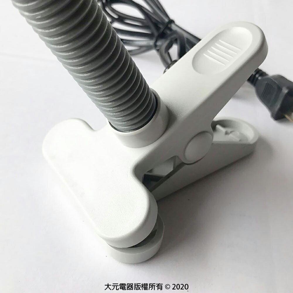 【東懋興】LED省電護眼夾燈 R606