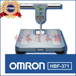 OMRON歐姆龍體脂肪計HBF-371