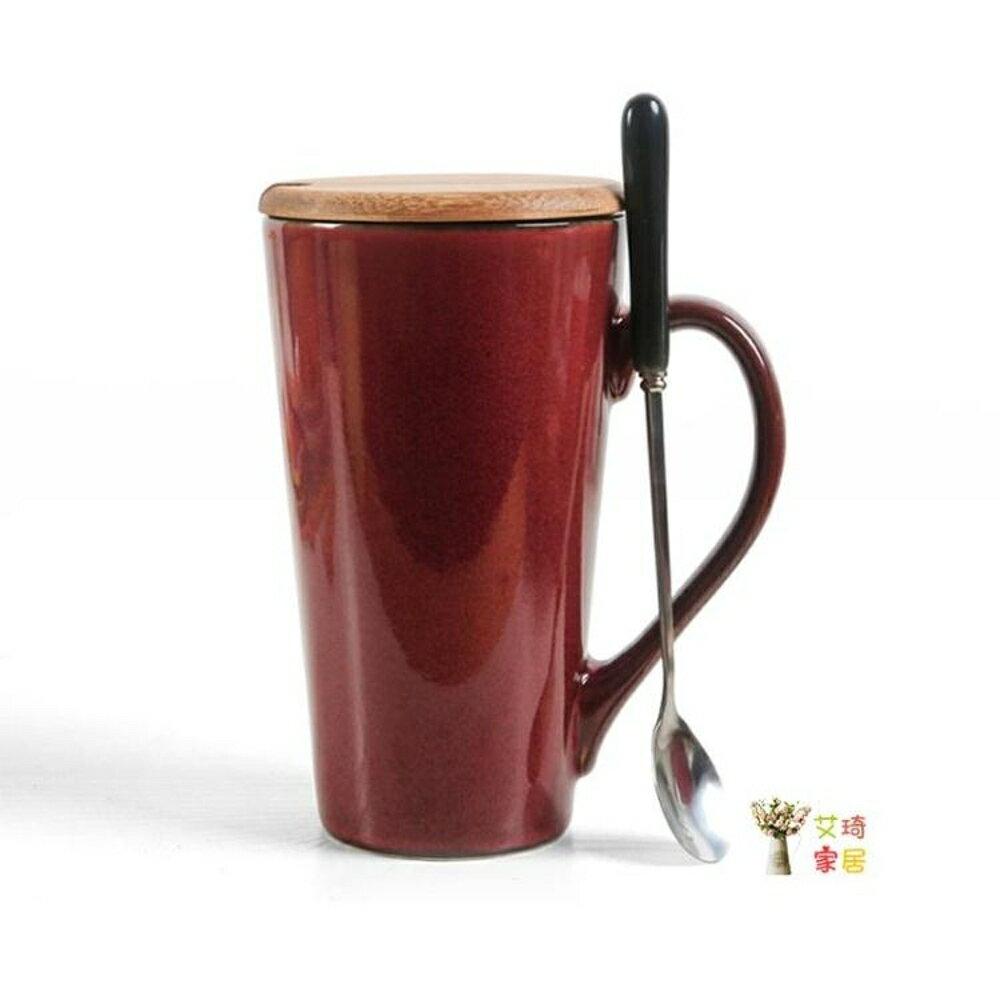 馬克杯 帶蓋勺 陶瓷杯創意水杯北歐ins大容量杯子少女心情侶杯簡約 5色【全館免運 限時鉅惠】