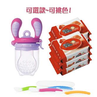 *限量特賣* Kidsme - 咬咬樂咀嚼輔食器 + Aprica - 超柔濕巾外出包20抽6包/2串 + Nuby - 全矽膠湯匙一入 超值組