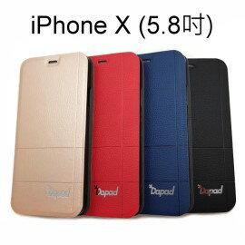 【Dapad】經典隱扣皮套iPhoneX(5.8吋)